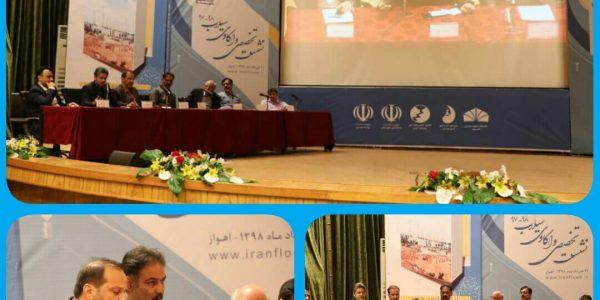 نشست تخصصی واکاوی سیلاب ۹۸_ ۹۷ در سالن همایش های گیت بوستان